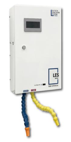 コンパクトサイズの電解水衛生環境システム
